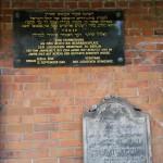 Jødisk gravplads gravsten Gr Hamburgerstrasse
